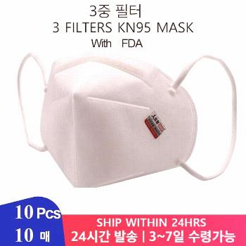 10 Pcs KN95 Mask 95% Filtration Cotton Mouth Mask Anti Bacterial Dust Protection 3 Filters against