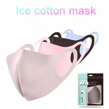 1pc Reusable Ice cotton Masks Mouth Mask Cotton Blend Anti Dust And Nose Protection Face Mouth Mask