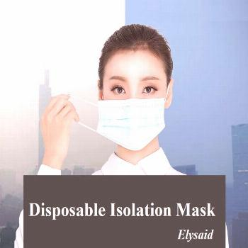 20Pcs/Pack Profession Medical Mask Medical Surgical 3-Ply PM2.5 N95 Nonwoven Disposable Elastic Mou