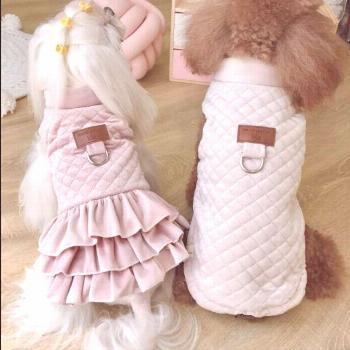 Diamond Quilted Warm Vest For Dogs - BowWow Shop