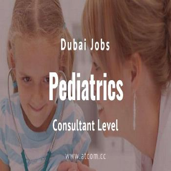 Dubai Jobs | Pediatrics Consultant (For Lebanese) Check out our advert link ?