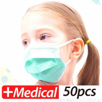 Profession Child Kids Boy Girl Medical Mask 50Pcs/Pack Surgical 3-Ply PM2.5 N95 Nonwoven Disposable
