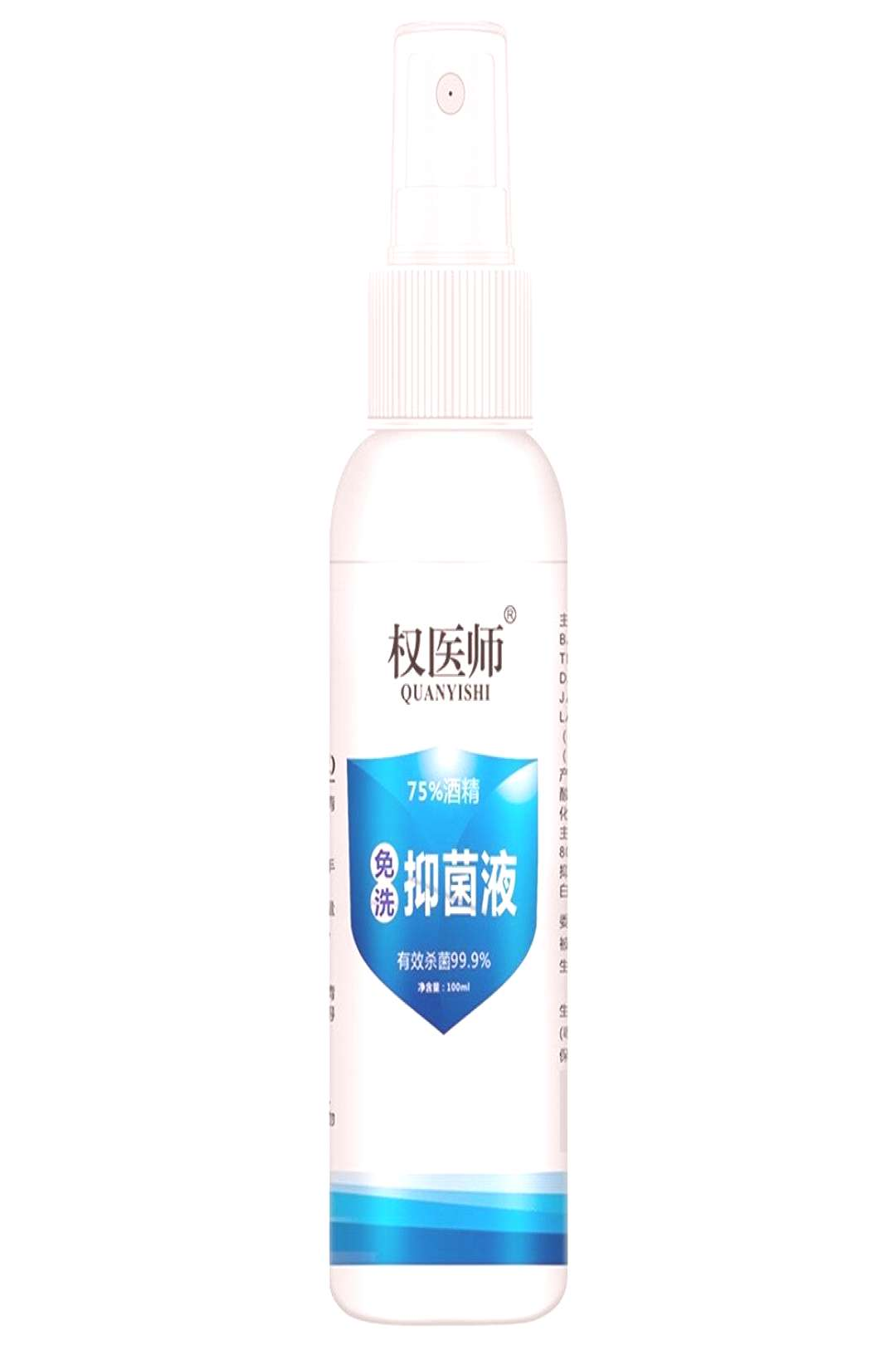 Disposable Hand Sanitizer with 75% Alcohol Wash Free Portable Hand Sanitizer Spray 100ml for Daily
