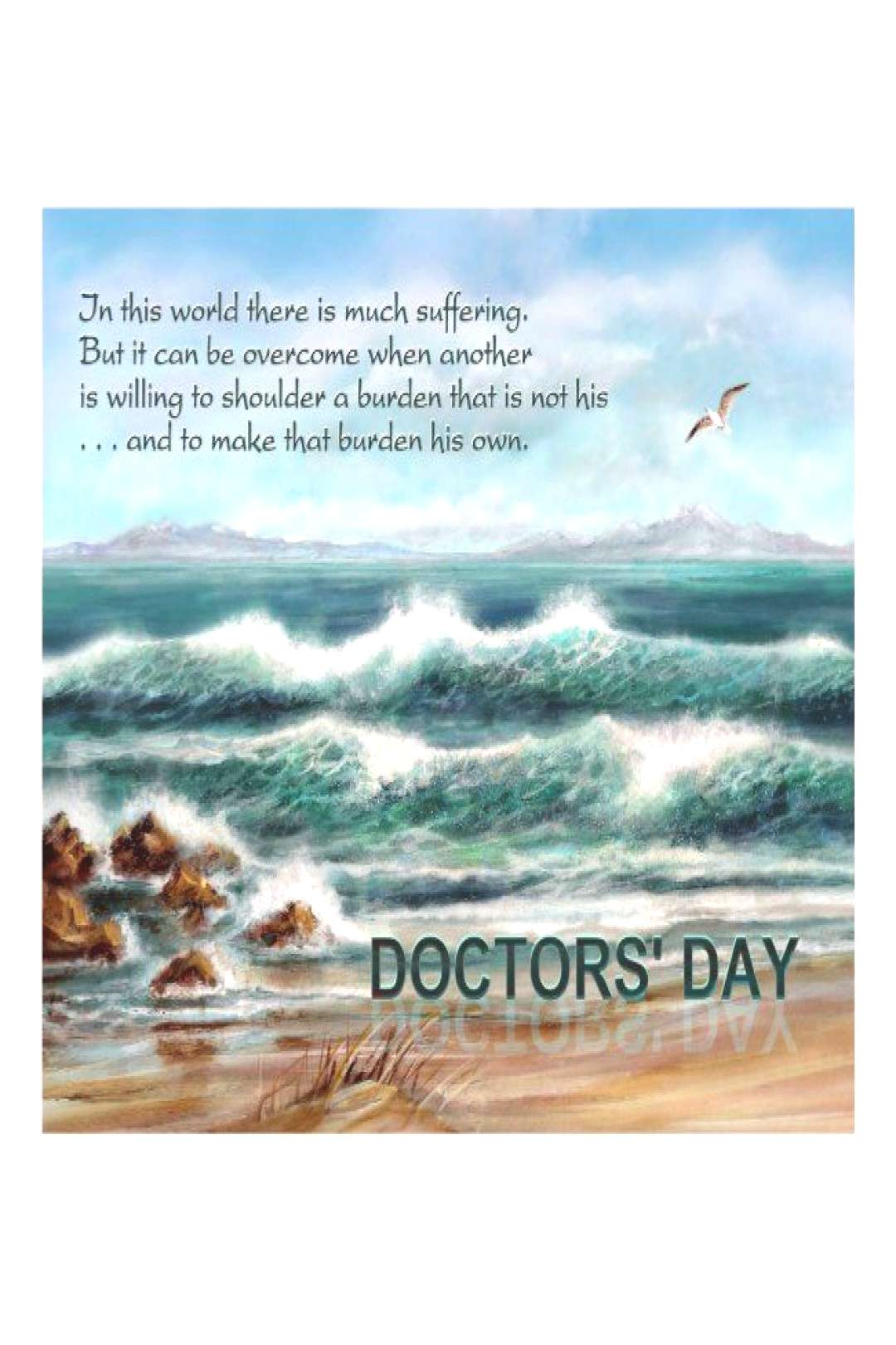 Doctors Day Thank You to Doctor Blue Seascape Postcard