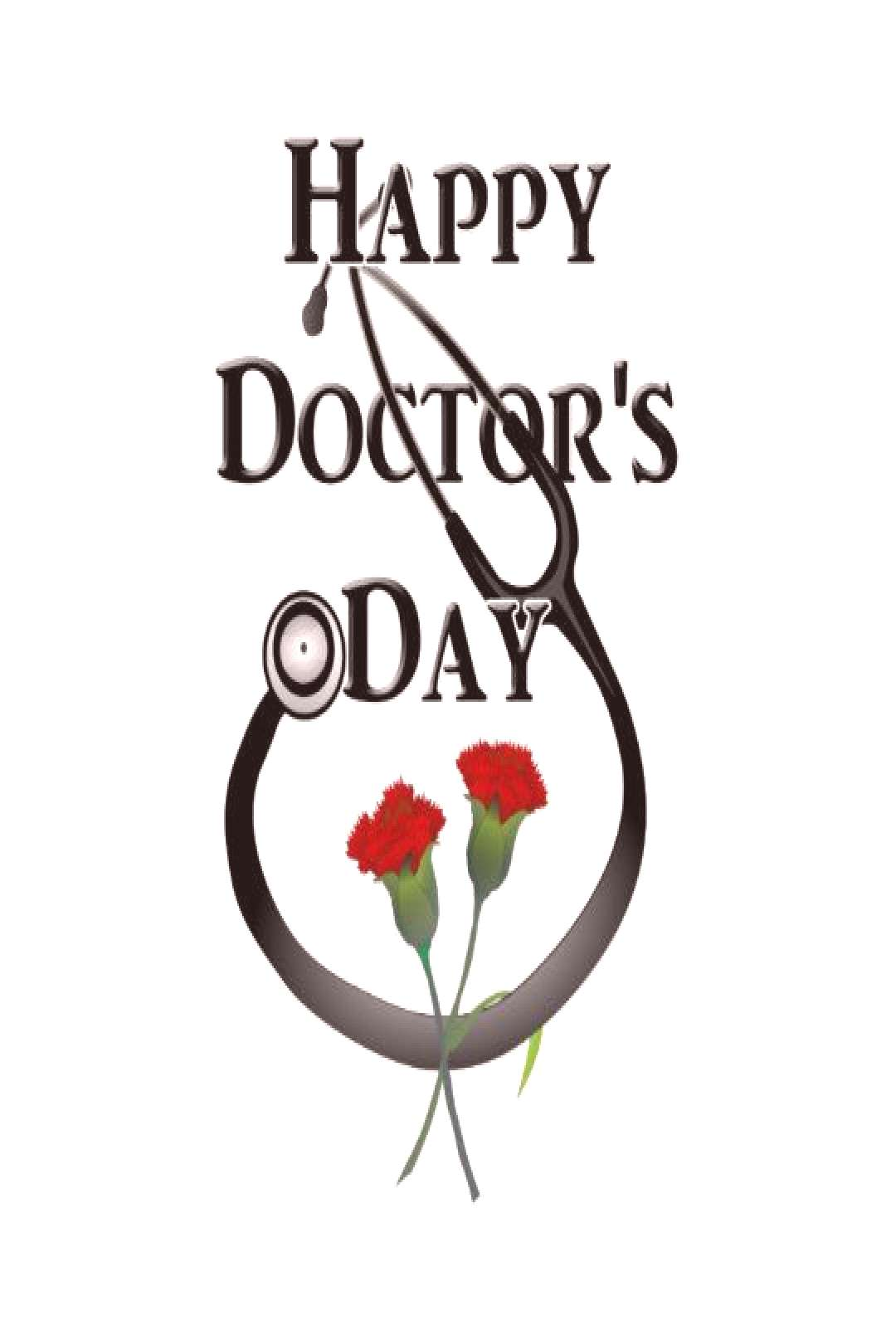 Happy Doctors Day Wishes + Happy Doctors Day happy doctors day wishes \ happy doctors day + happy d