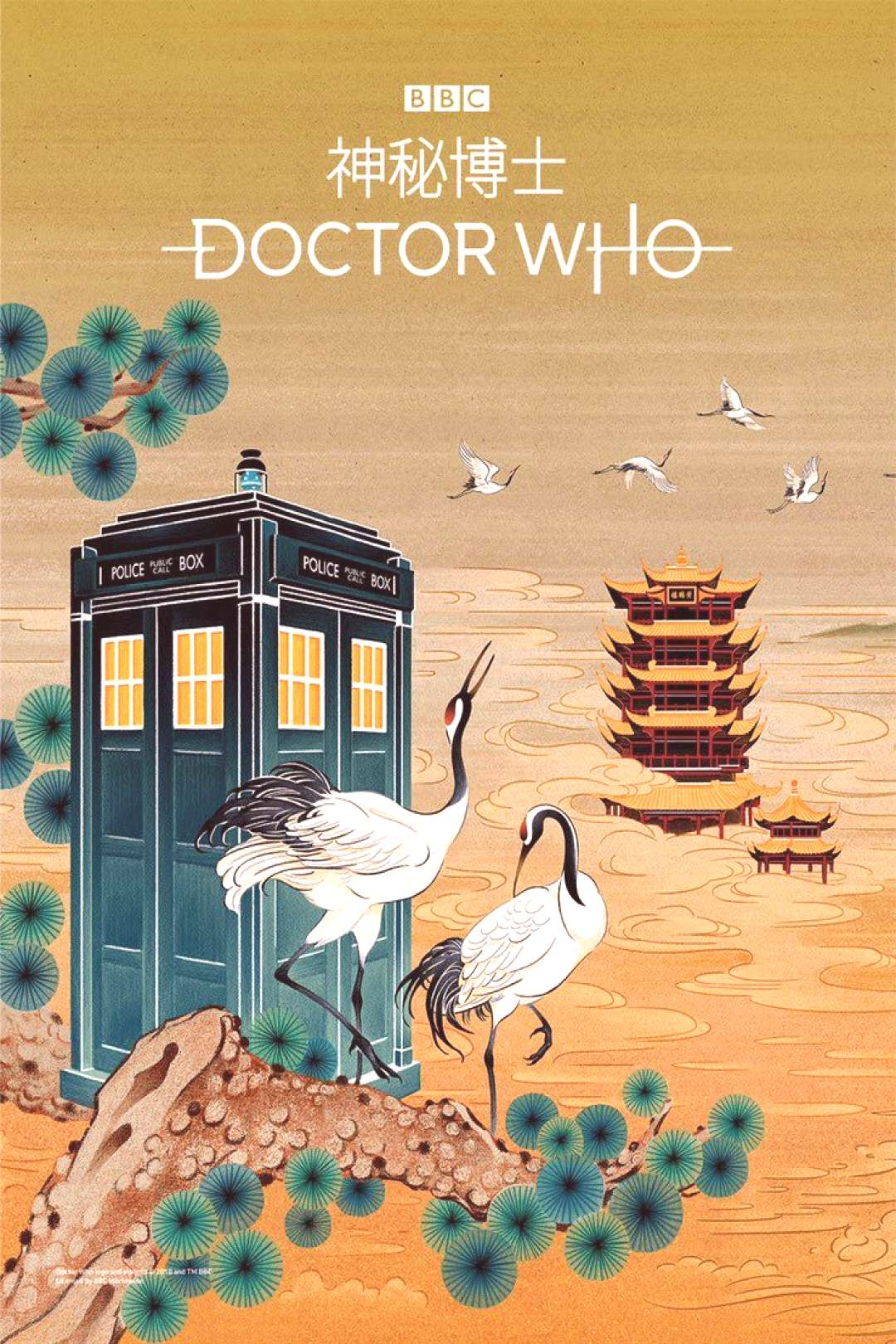 Just one of the official Doctor Who art pieces created especially for Shanghai ComicCon