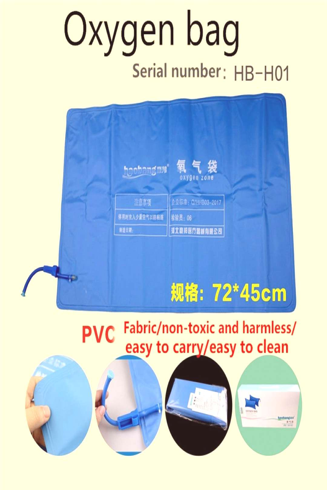 medical 42L Plateeau Oxygen Bag Household Large Capacity Portable Oxygen Bag for Pregnat Elderly Si