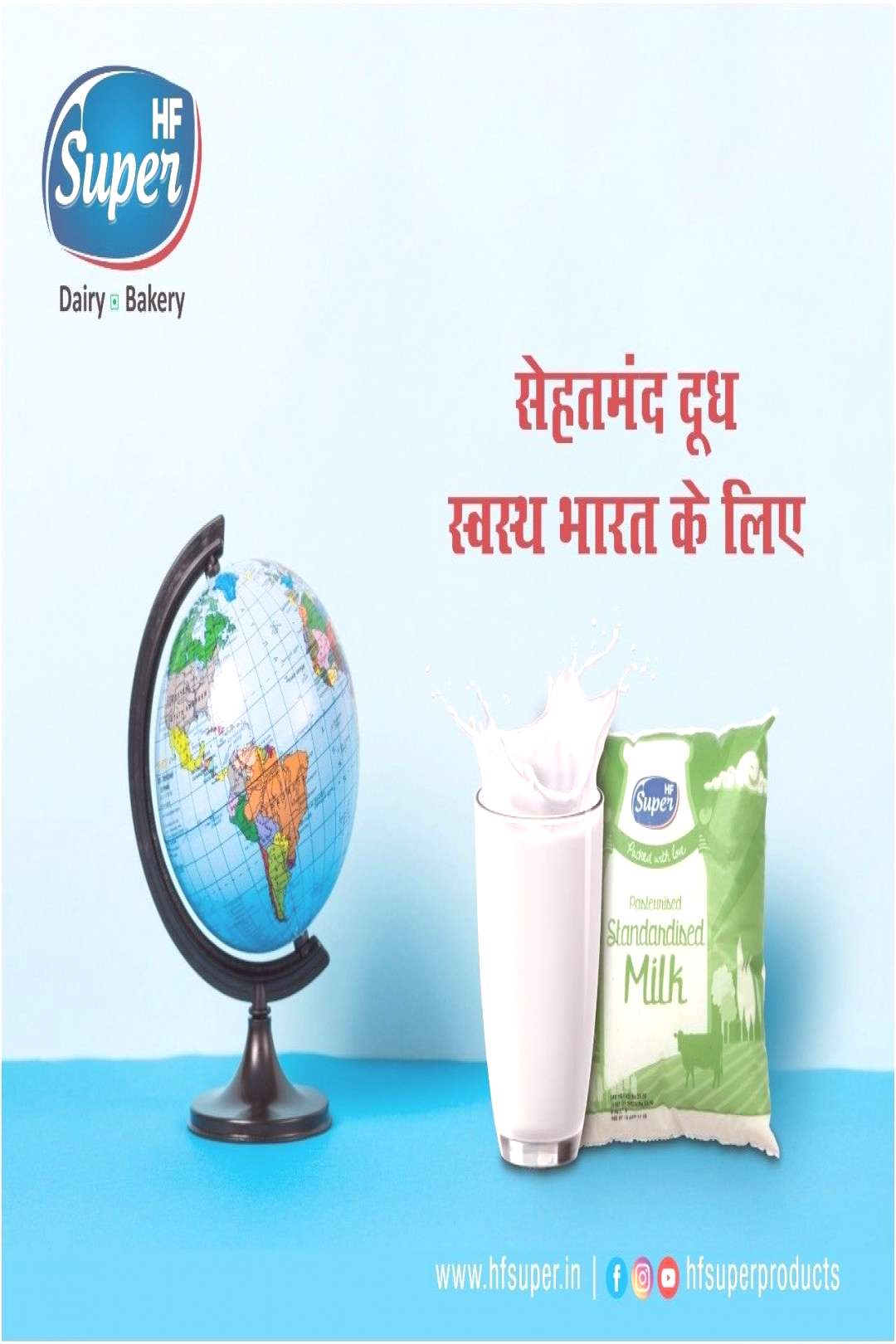World Health Day This World Health Day, let's commit for a healthy lifestyle. Also, don't forget to